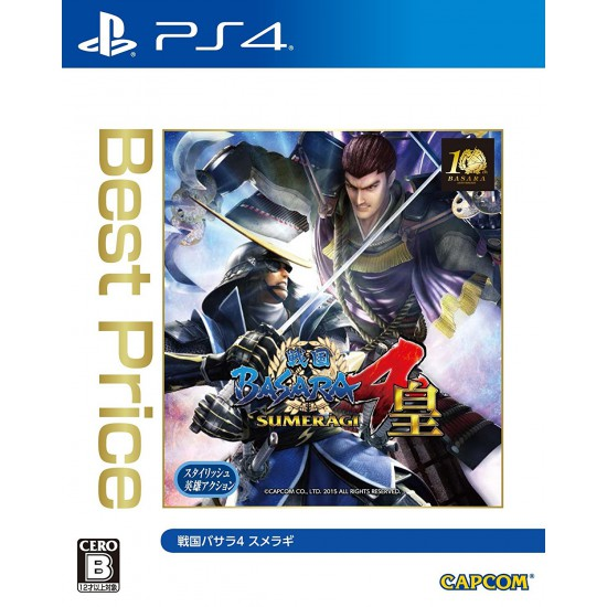 Sengoku Basara 4 Sumeragi -(JapaneseVersion) [PS4]