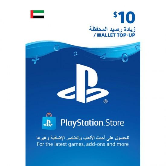 UAE PSN Wallet top up - 10 USD