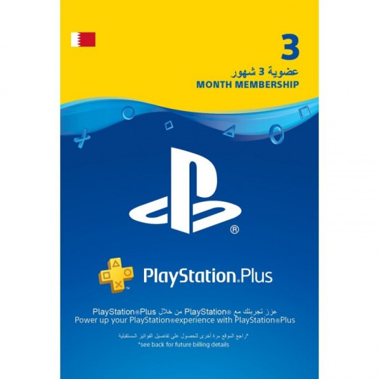 3Months PlayStation Store Gift Card BH - PS3/ PS4/ PS Vita [Digital Code]