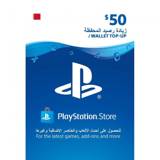 50$ PlayStation Store Gift Card BH