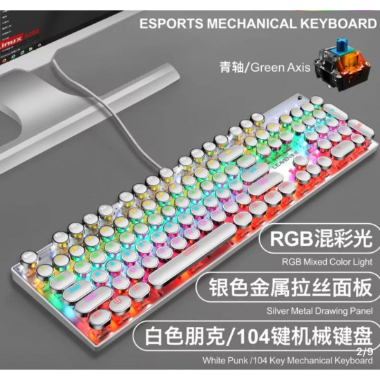 Esports mechanical keyboard (white )